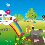 ACTU-QPE-2019