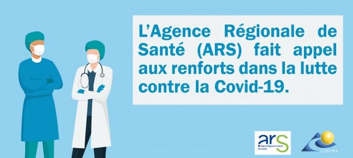 COVID 19 - ARS recherche volontaires